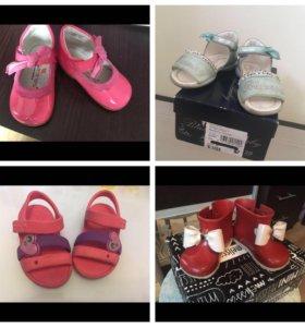 Обувь на девочку 20-21р