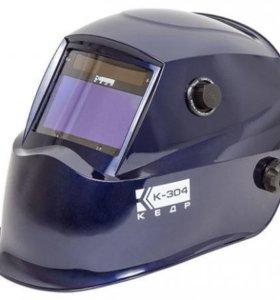 Маска сварщика КЕДР К-304 синяя окно 100х53мм