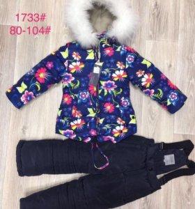 Зимний костюм для девочки 86 92 98 104