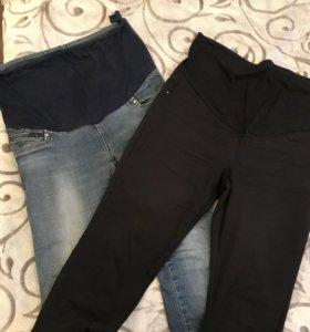 Джинсы и брюки для беременных размер 44