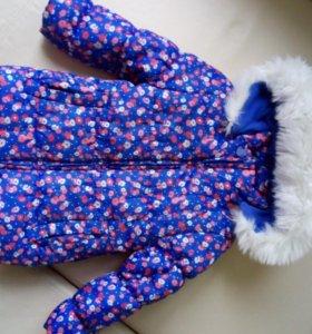 Куртка теплая р 92