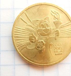 Монета посвященная Универсиаде.Символ