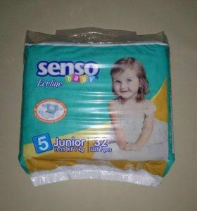 Подгузники для детей Senso baby