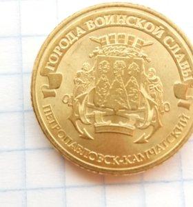 Монета из серии ГВС Петропавловск-Камчатский
