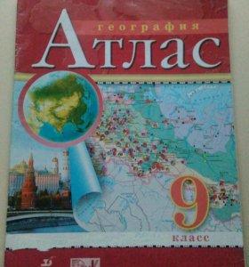 Атлас. География. 9 класс.