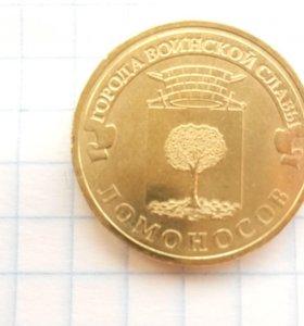 Монета из серии ГВС Ломоносов