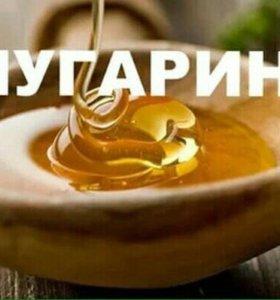 ШУГАРИНГ(Сахарная паста для депиляций)😊👌👇