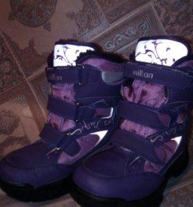 Ботинки MILTON зимние