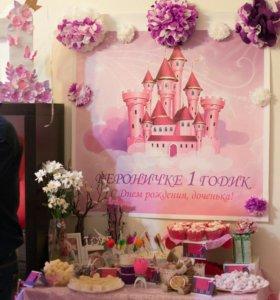 """Атрибутика для празднования годика """"принцессы"""""""