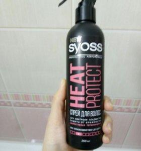 Syoss Heat Protect
