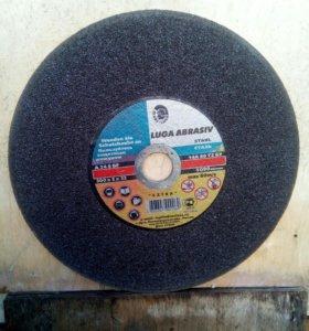 Продам диск отрезной