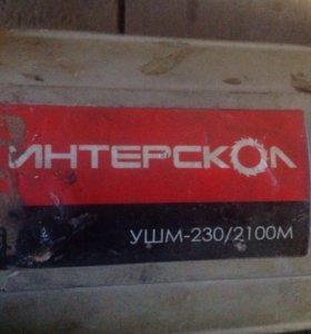 УШМ (болгарка) Интерскол 230/2100М