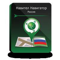 Обновление и установка навигационных карт