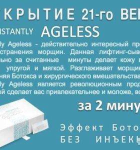 Instantly Ageless™ микрокрем от морщин