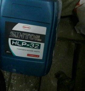 Масло гидравлическое SINTOIL HYDRAULIC HLP 32 (20