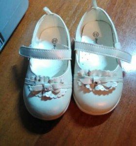 Туфельки размер 22