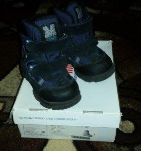 Ботинки для мальчика minimen демисезон