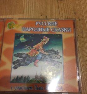 Аудио диск