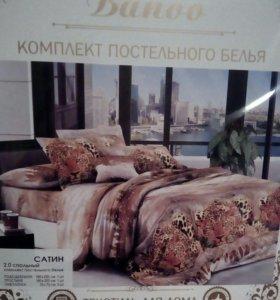 Комплект постельного белья 2х сп.