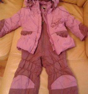 Комбинезон (штаны и куртка)
