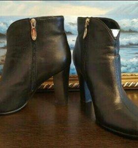 Ботильоны ботинки  женские 38-39