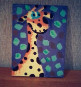 """Картина """"Жираф"""" ручной работы"""