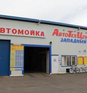 "Автотехцентр""Западный"""