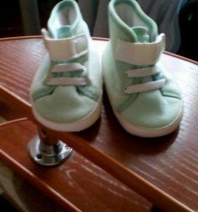 Детские кроссовочки.