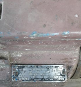 Эл.двиг. 710 и 1450 об/мин