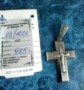 Крест серебро новый