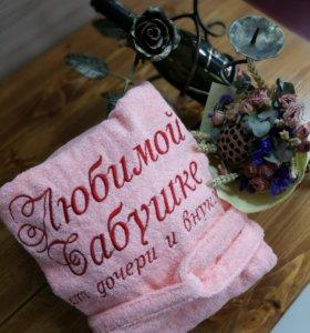 Махровый халат с вышивкой