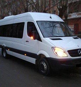Трансфер в Шерегеш на микроавтобусах