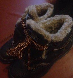Рабочие Зимние ботинки кожа натуральная