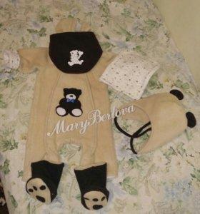 Флисовый комплект для малыша