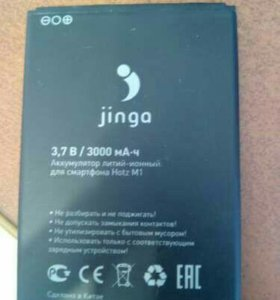 Jinga hotz m1