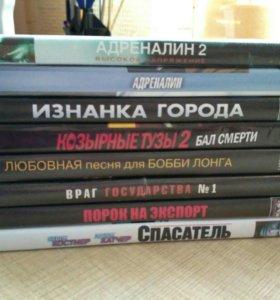 DVD фильмы и мультики