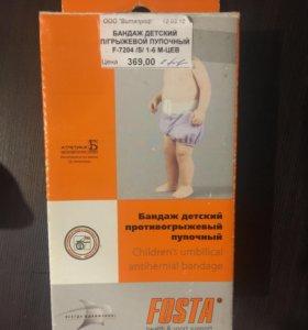 Детский бандаж для лечения пупочной грыжи