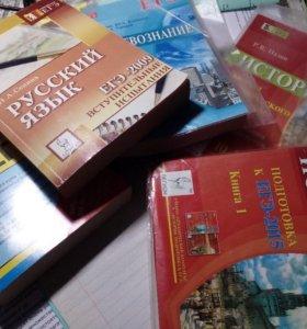 Книги,справочники,практикумы