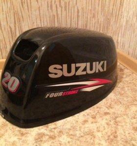 Капот лодочного мотора Сузуки 20