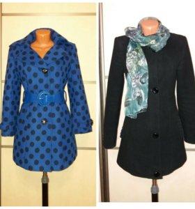 Два пальто