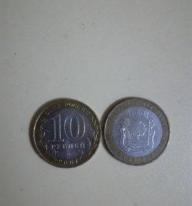 Монета липецкая область