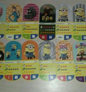 Игровые карточки Гадкий Я 3