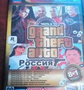Grand Theft Auto криминальная Россия часть 6