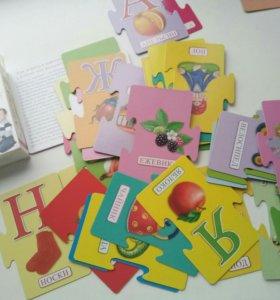 Азбука для малышей карточки