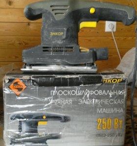 Плоскошлифовальная машинка Энкор пмэ-250/182