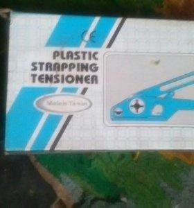 Натяжитель H23GS для пэт ленты и клещи для скоб