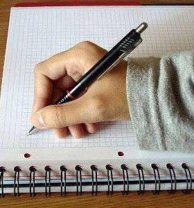 Пишу от руки, конспекты, отработки