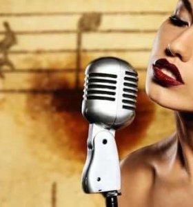 Требуется певица в ресторан