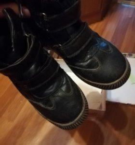 Осенние ботинки+дутики