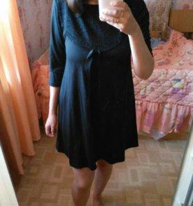 Платье(подойдет для беременных)